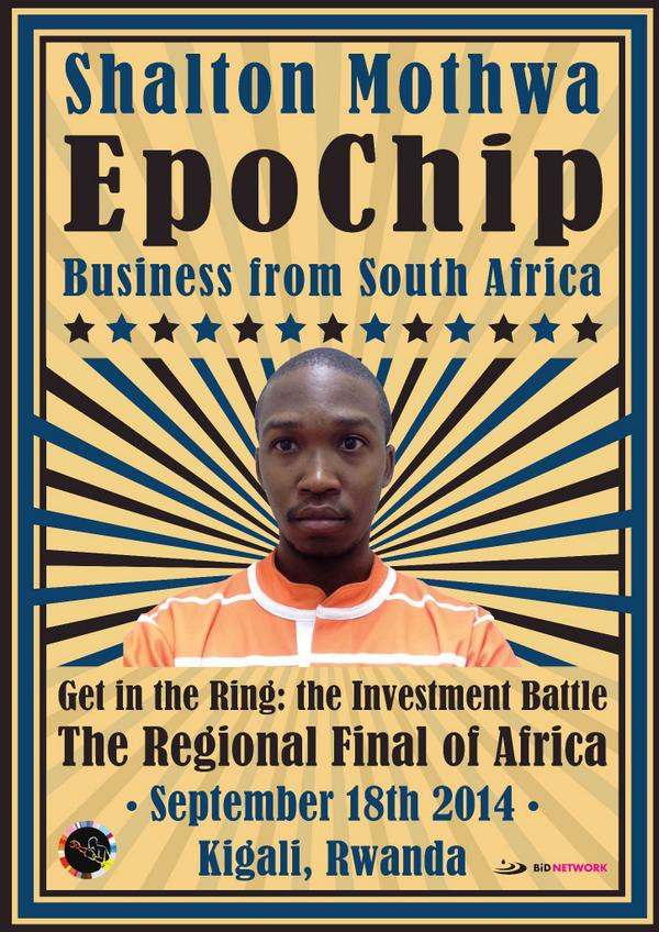2014 Africa Finalist Get In The Ring