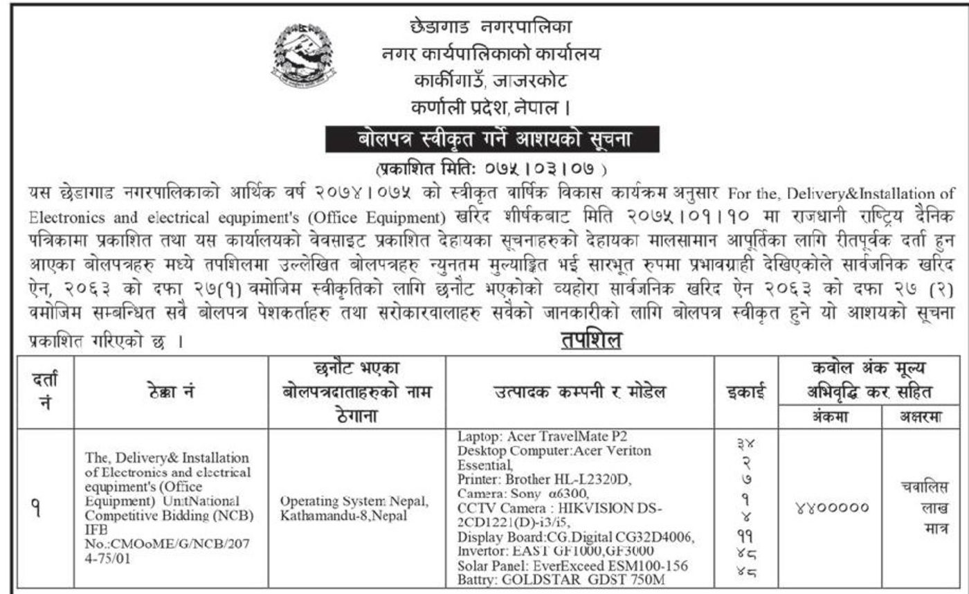 Bids and Tenders Nepal - Acceptance of Tender - Tender of