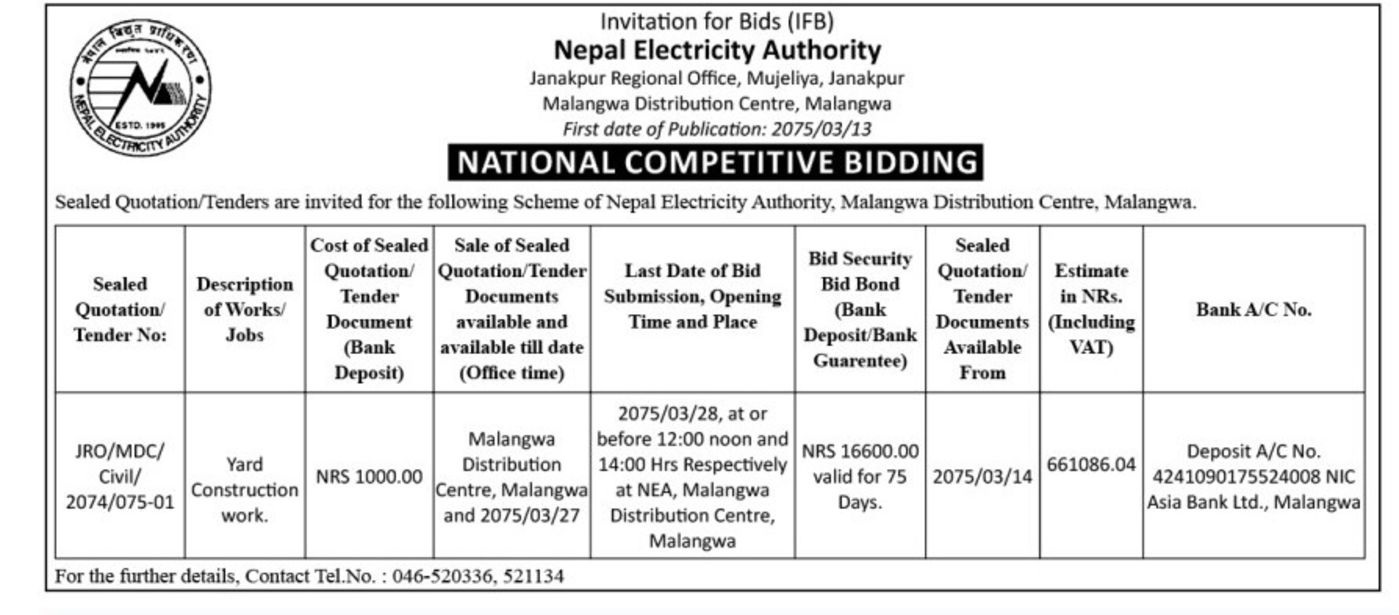 yard construction work bids and tenders nepal bids