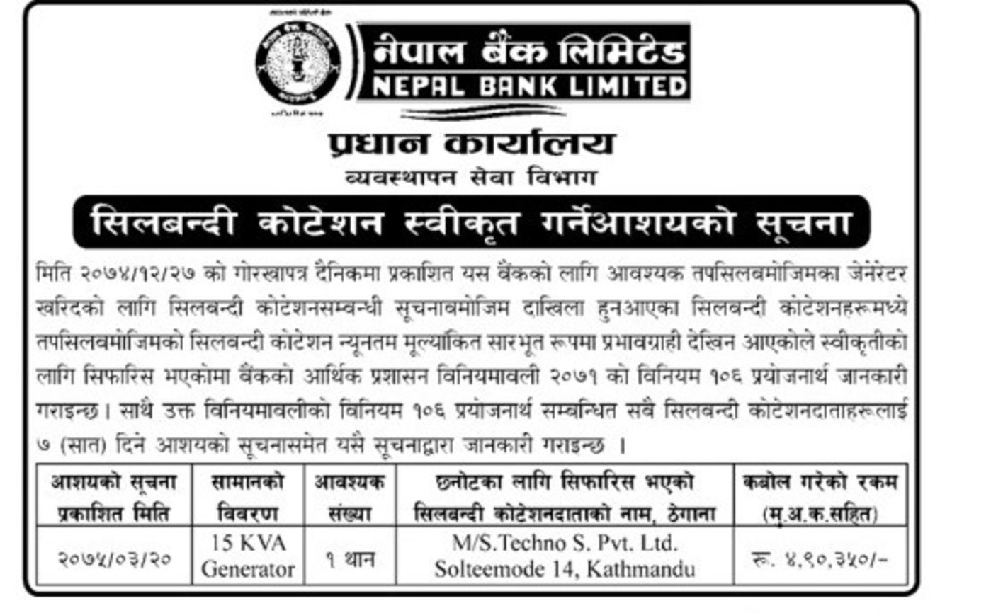 bids and tenders nepal contract award 15 kva generator
