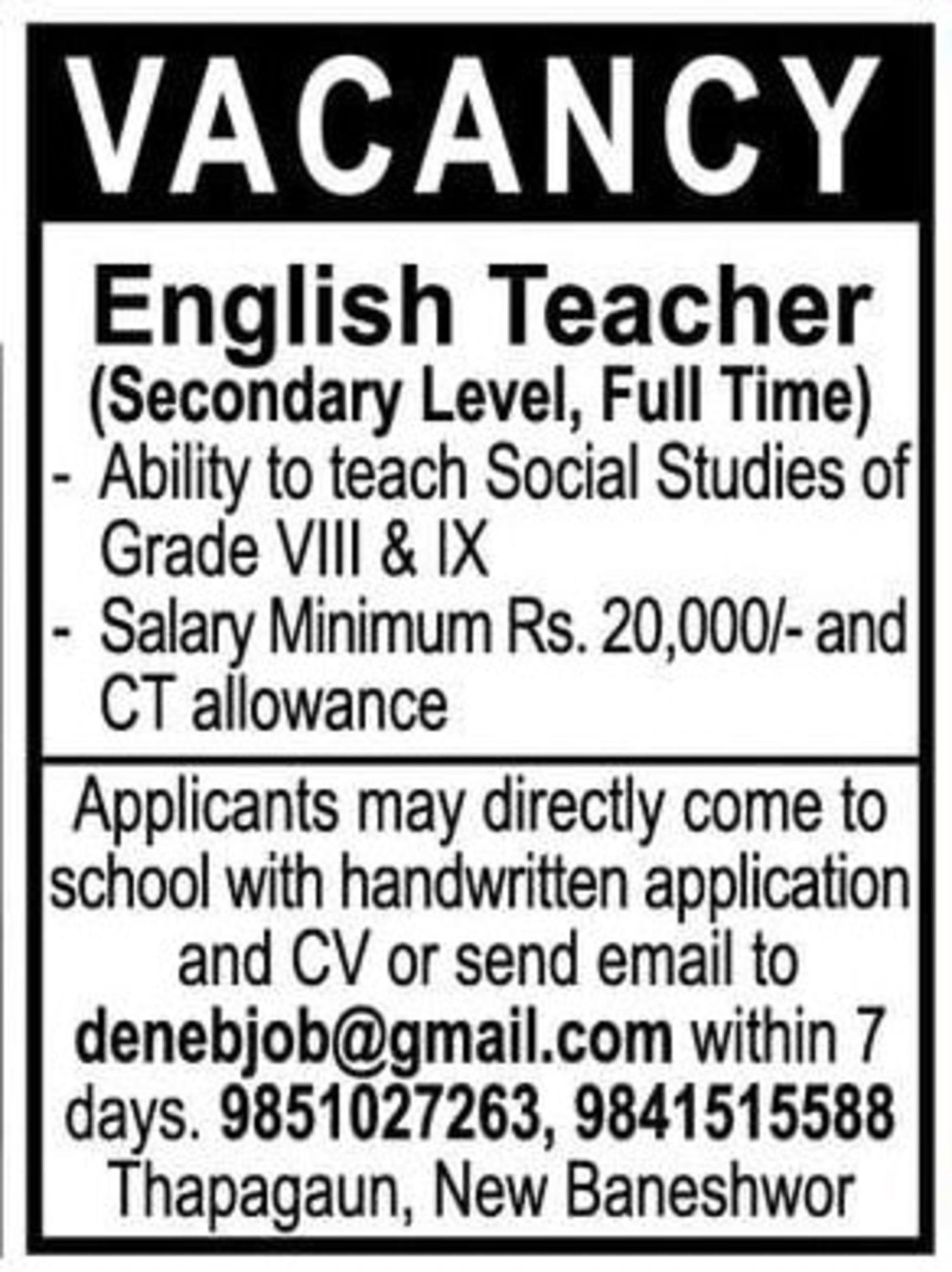 Jobs Nepal - Vacancy - English Teacher - ( Domestic Jobs )