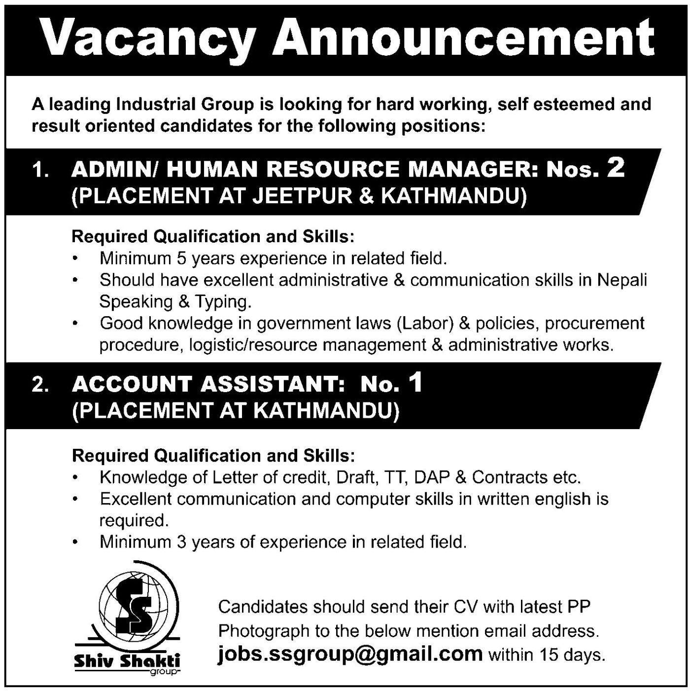 account assistants jobs - Koman mouldings co