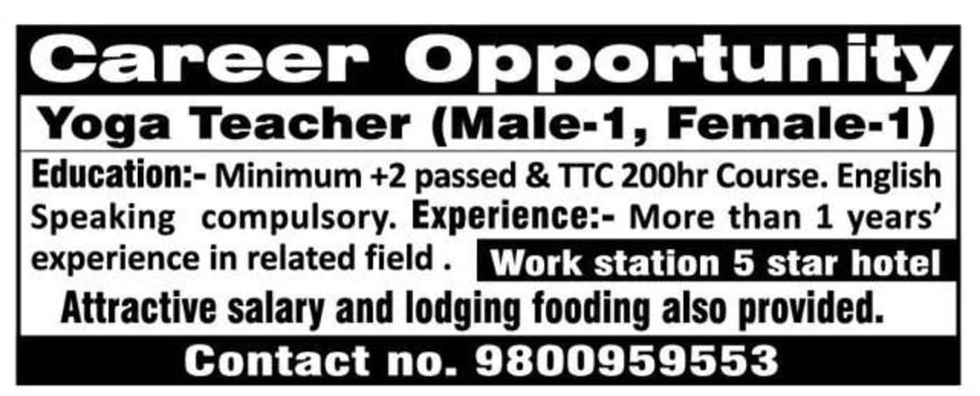 Jobs Nepal - Vacancy - Yoga Teacher - ( Domestic Jobs )