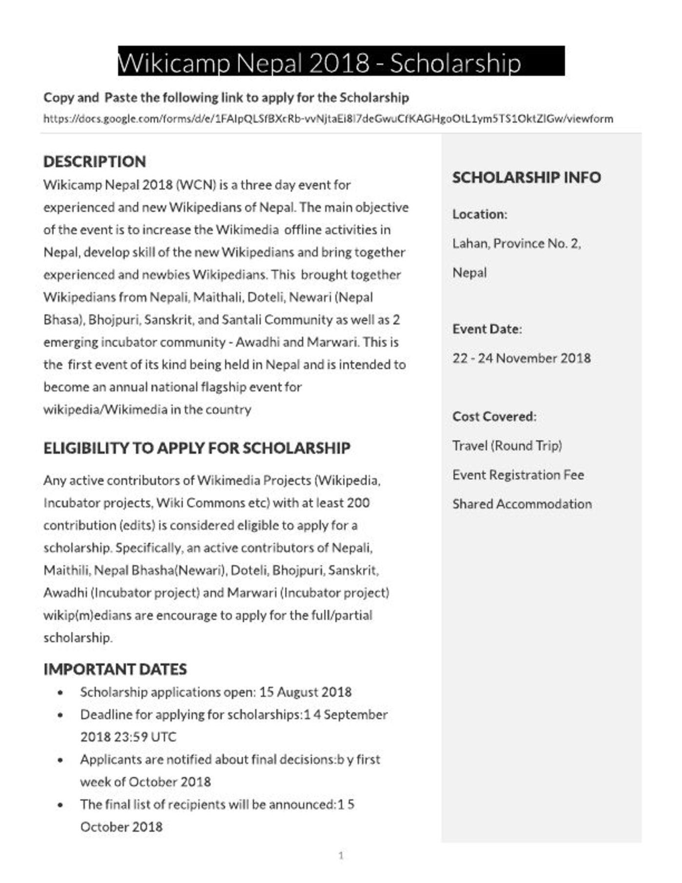 Scholarship - Wikicamp Nepal 2018