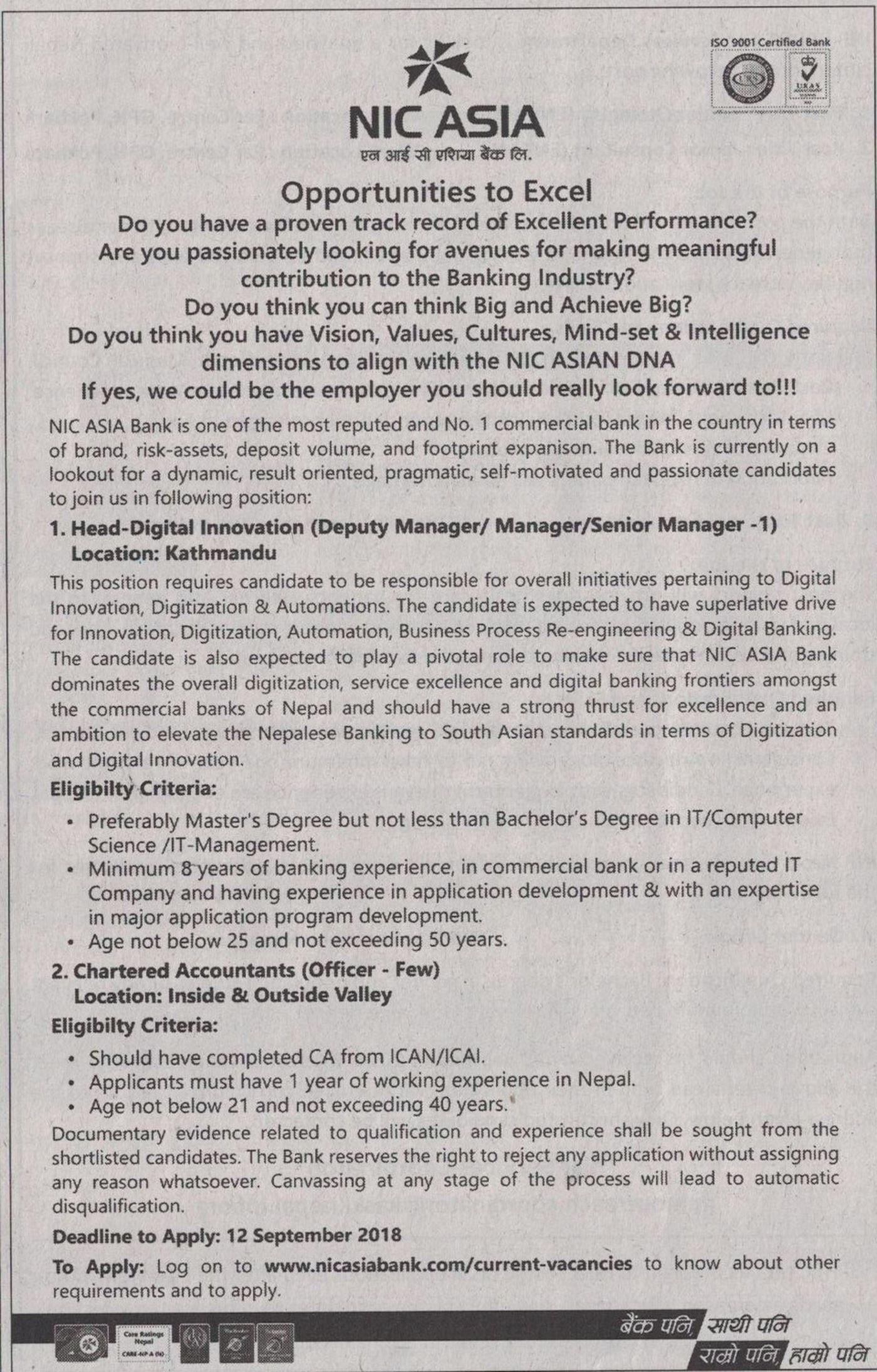 Deputy manager job description in bank