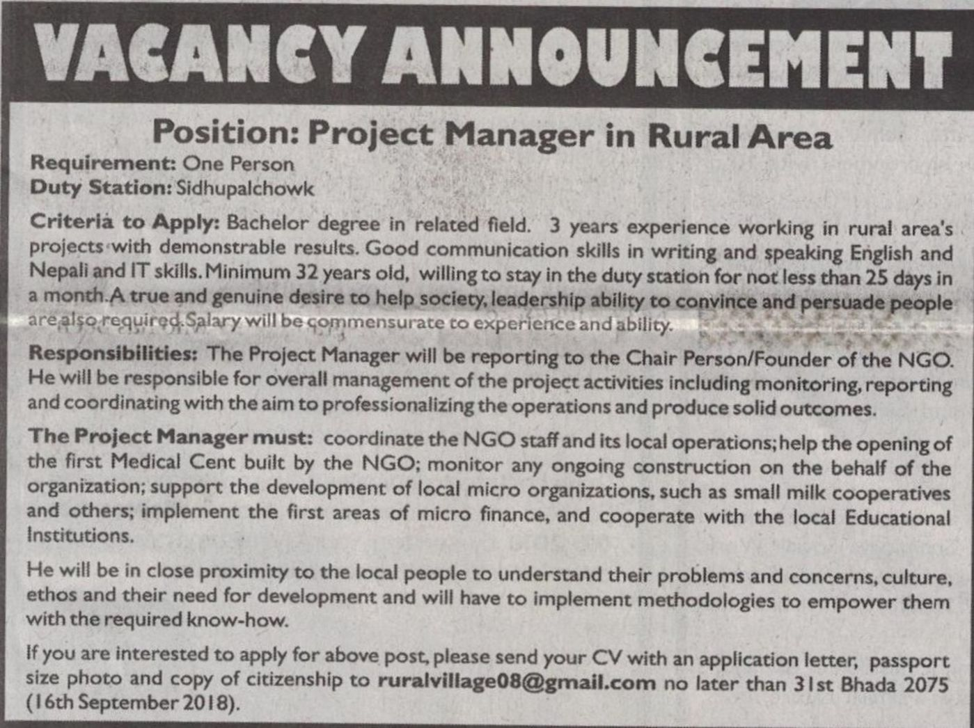 Jobs Nepal - NGO Vacancy - Project Manager - ( Domestic Jobs )