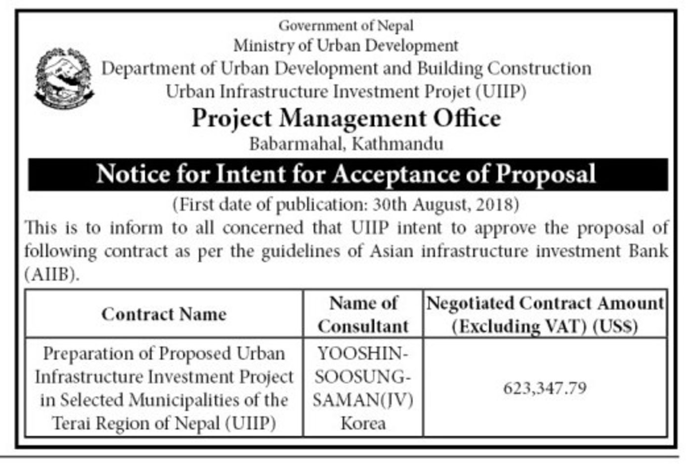 Investment Letter Of Intent.Bids And Tenders Nepal Letter Of Intent Preparation Of