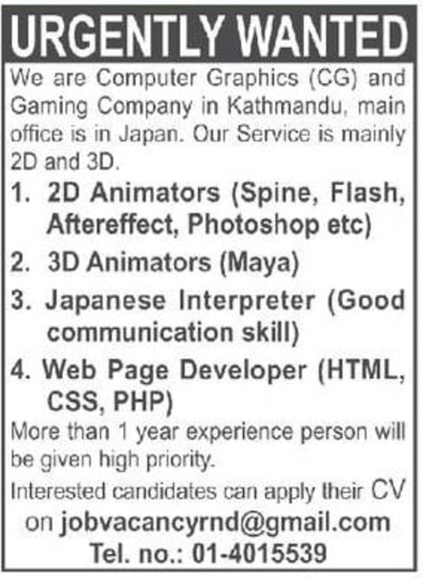 Jobs Nepal - Vacancy - 2D Animators, 3D Animators, Japanese