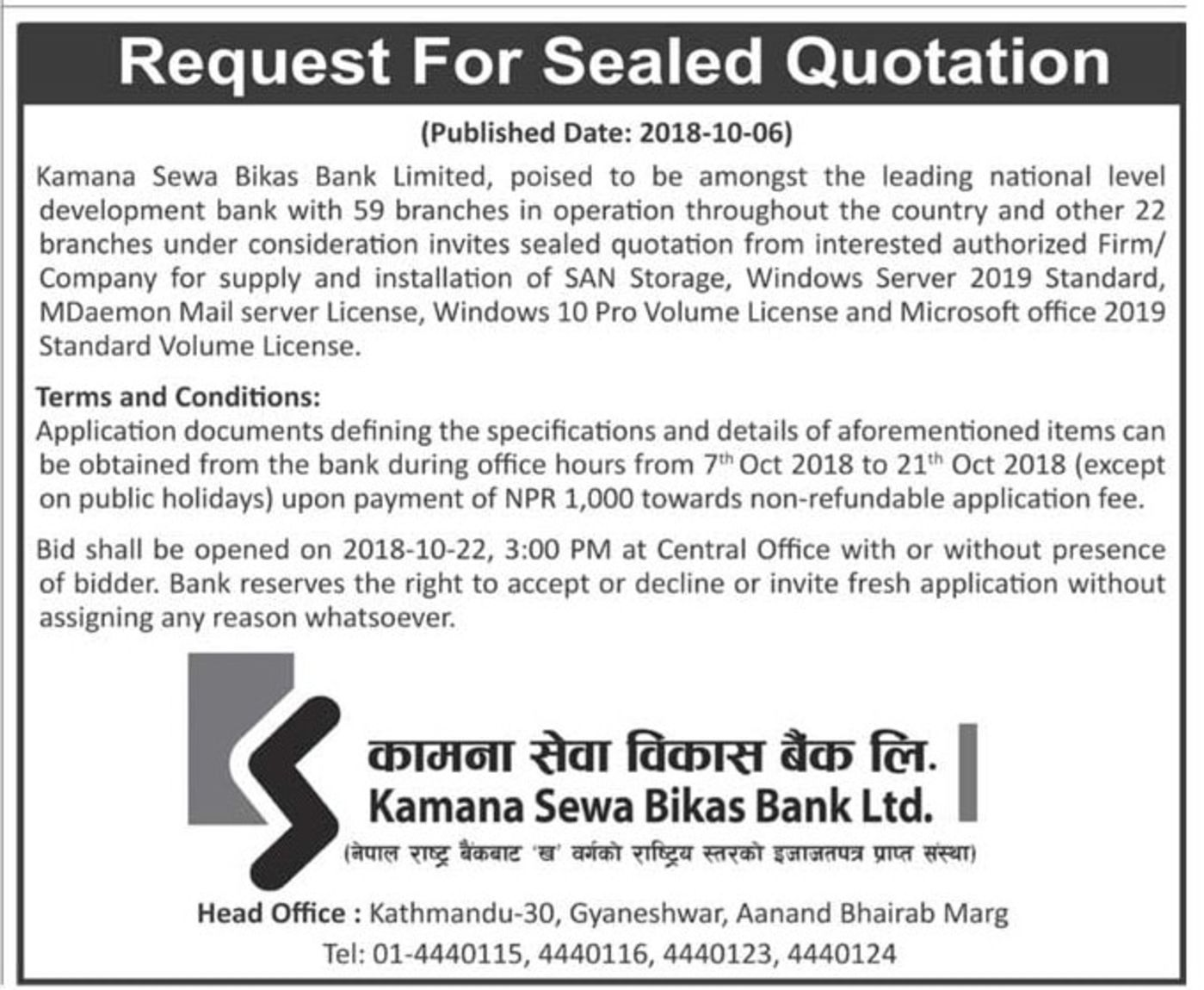 Bids and Tenders Nepal - RFQ - Supply and Installation of SAN