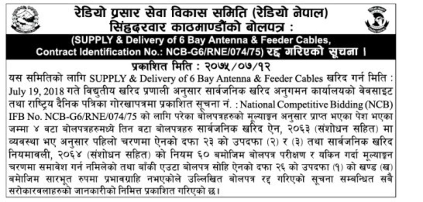 Bids and Tenders Nepal - Cancellation - Supply and Delivery of 6 Bay