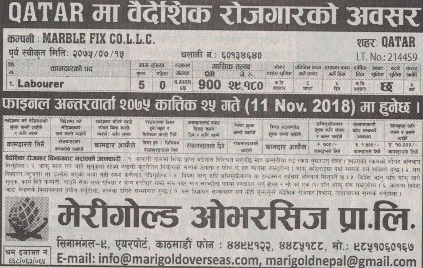 Jobs Nepal - Vacancy - Laborer - Marble Fix Co  L L C  - Qatar