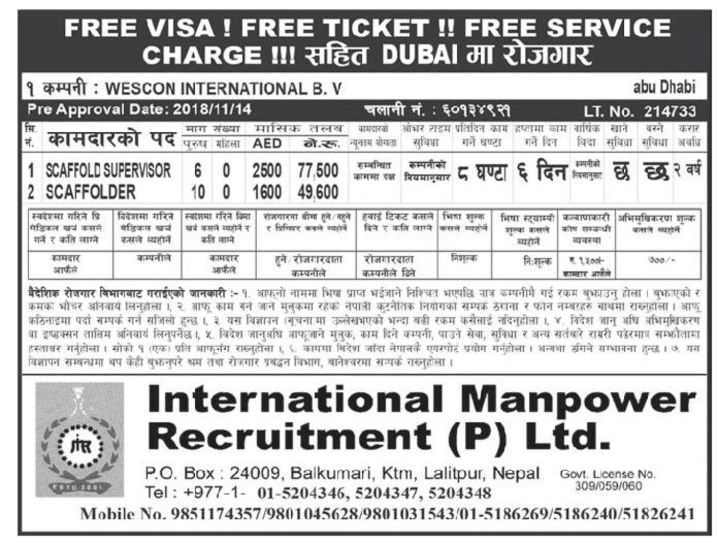 Jobs Nepal - Vacancy -Scaffolder, Scaffold Supervisor