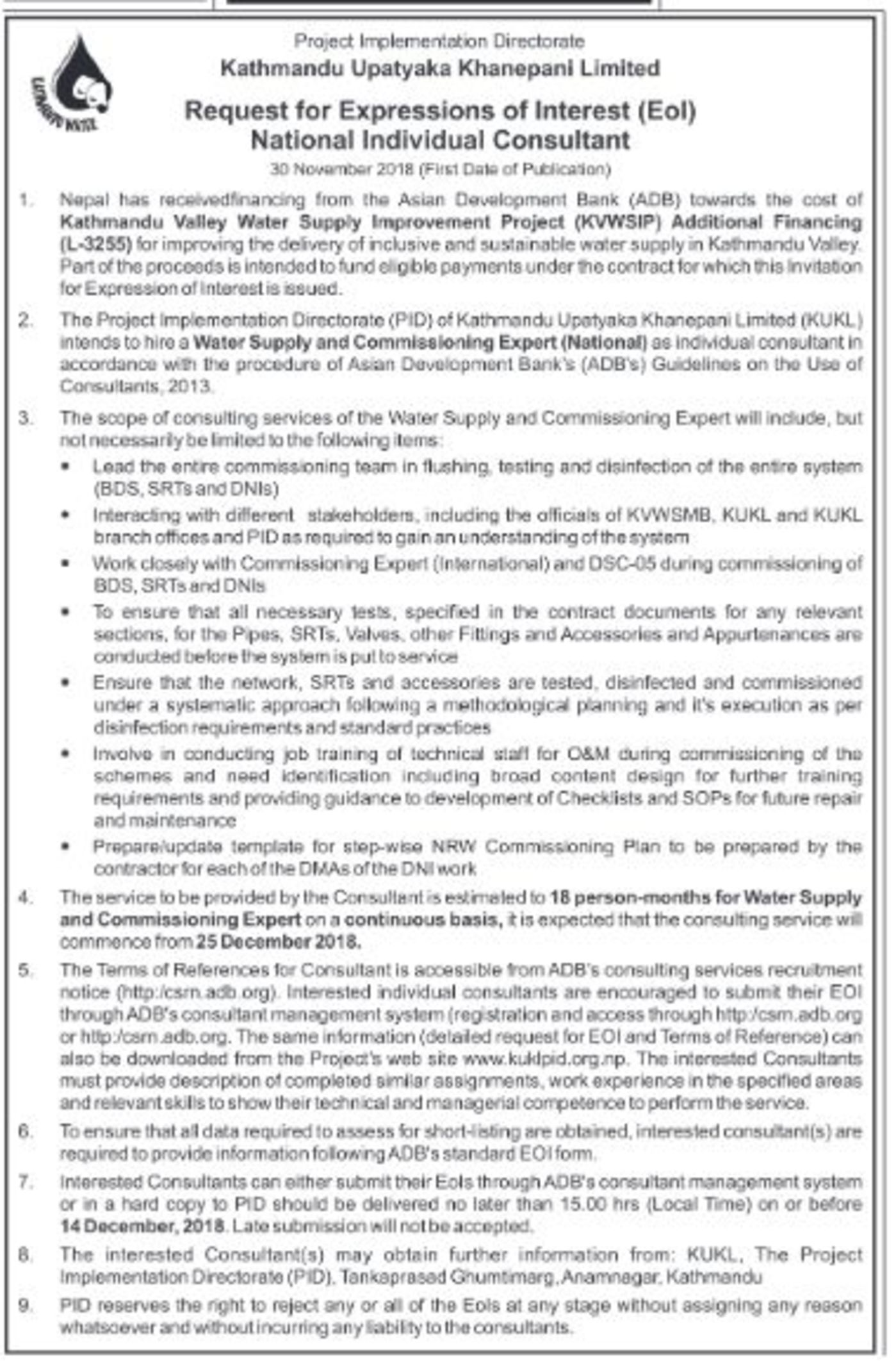 Bids And Tenders Nepal Request For Expression Of Interest