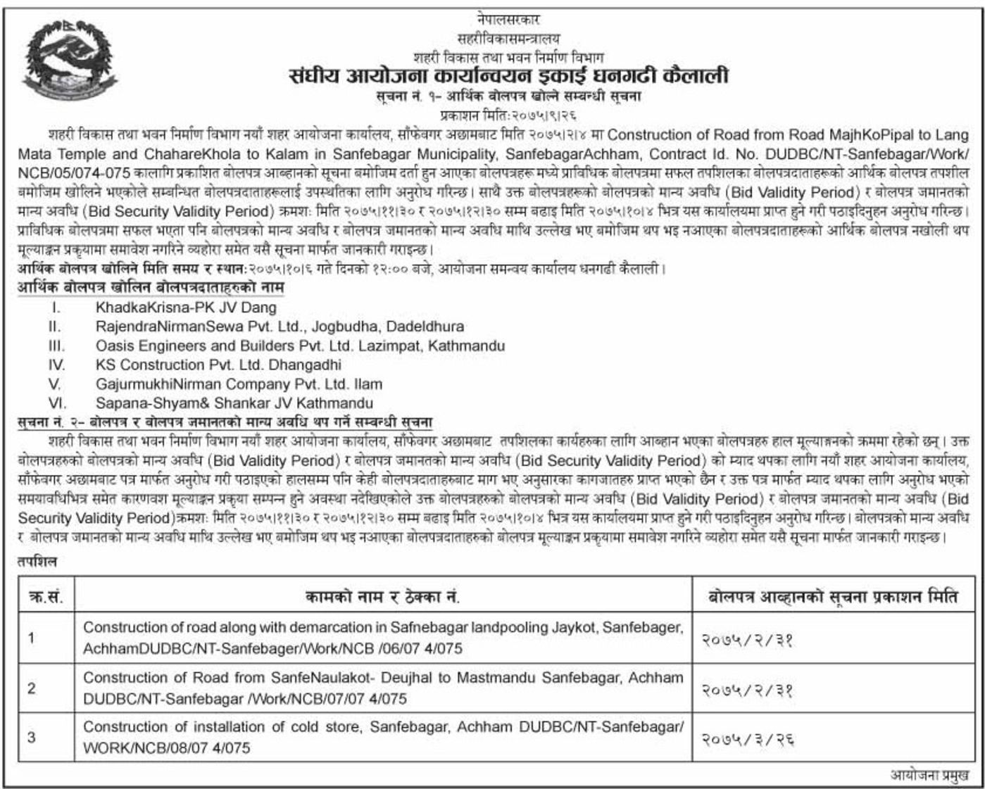 Bids and Tenders Nepal - Tender - Construction Of Road - Sanfebagar