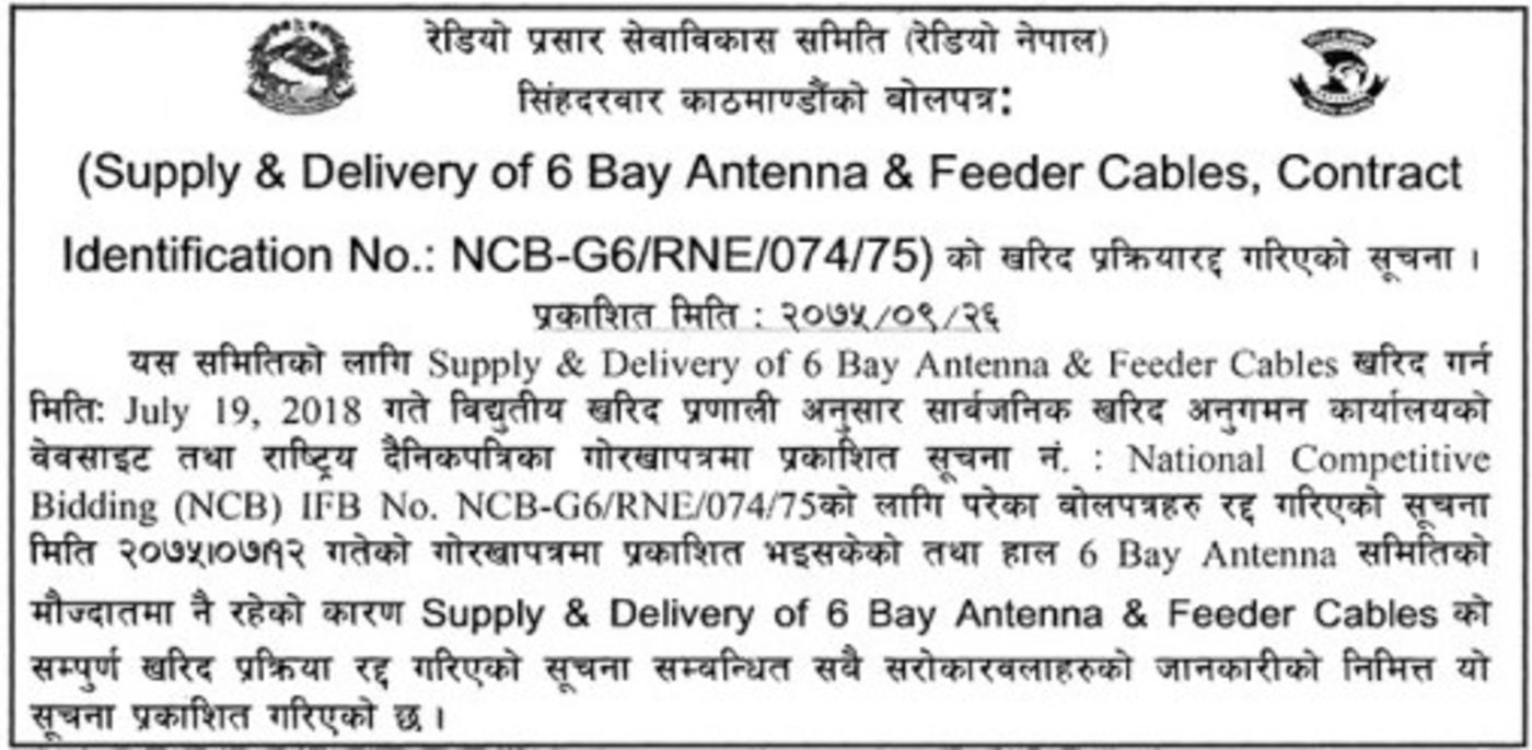 Bids and Tenders Nepal - Tender - Supply & Delivery Of 6 Bay Antenna