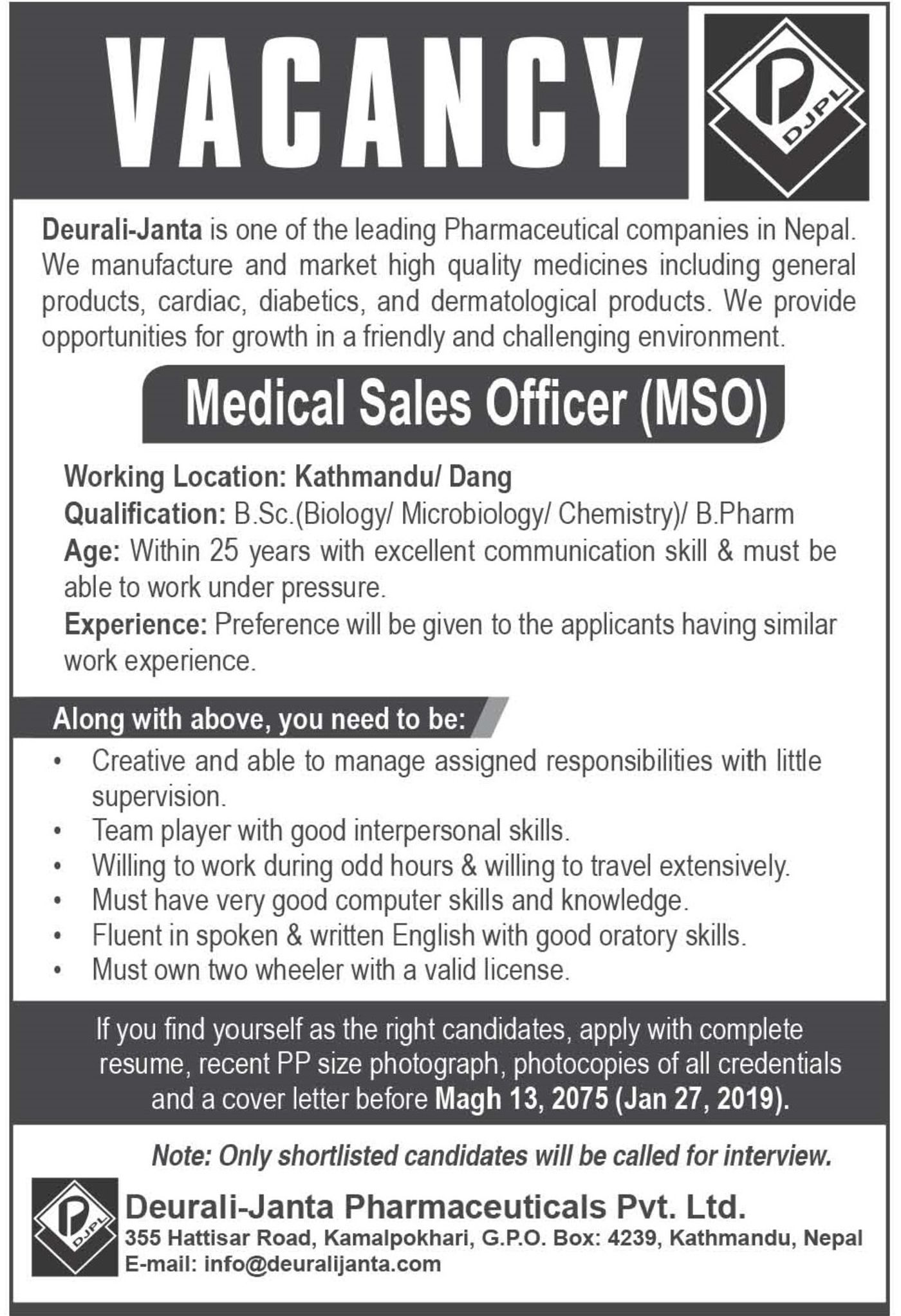 Jobs Nepal - Vacancy - Medical Sales Officer - ( Domestic Jobs )