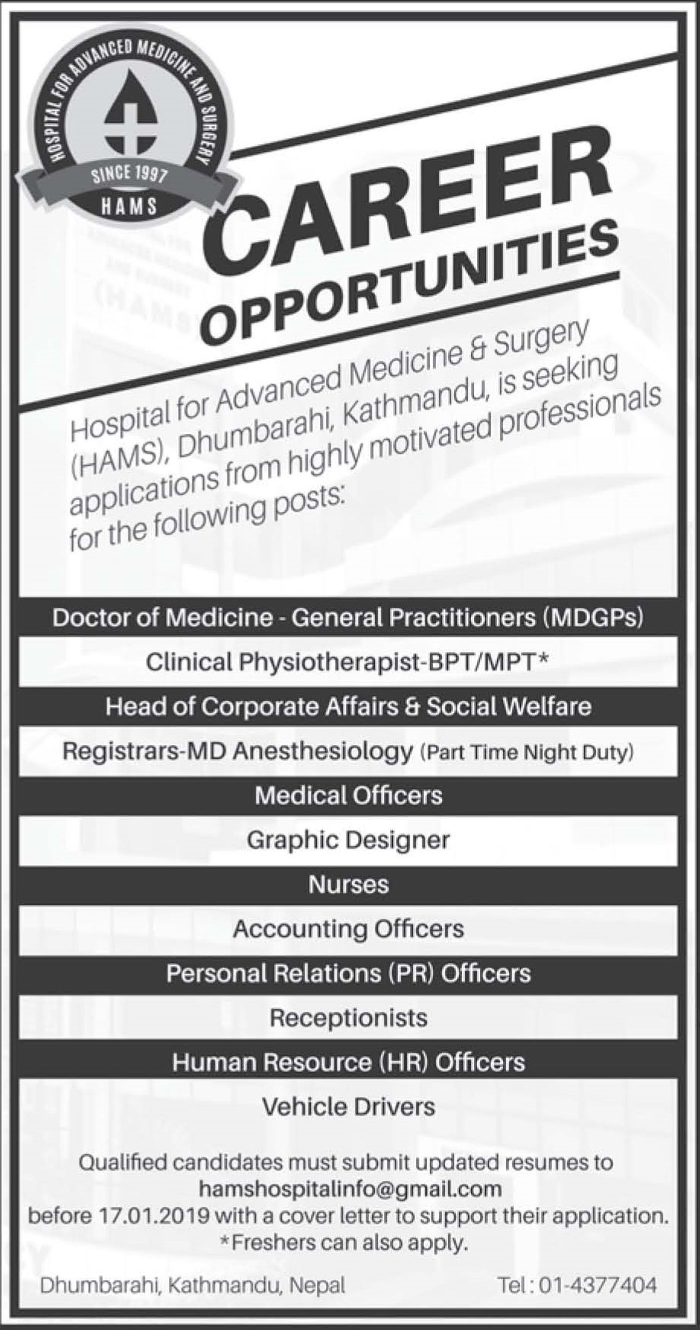 Jobs Nepal - Vacancy - Doctor Of Medicine, Medical Officers and