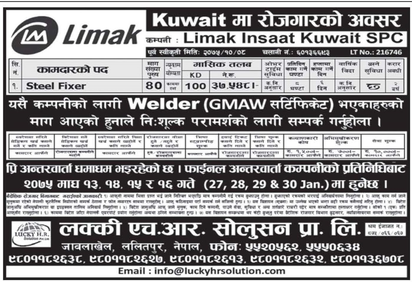Jobs Nepal - vacancy - Labor - Limak Insaat Kuwait Spc