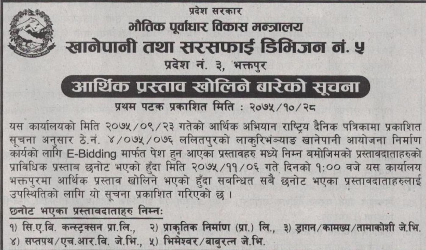 Bids and Tenders Nepal - Financial Proposal Opening