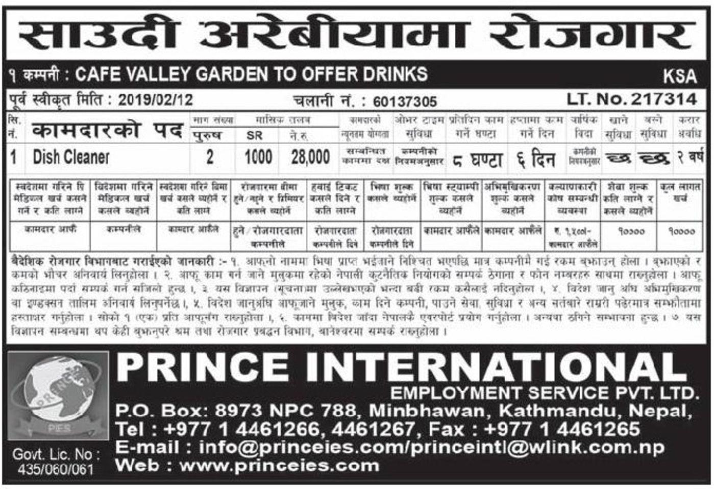 Jobs Nepal - Vacancy - Dish Cleaner - Cafe Valley Garden To