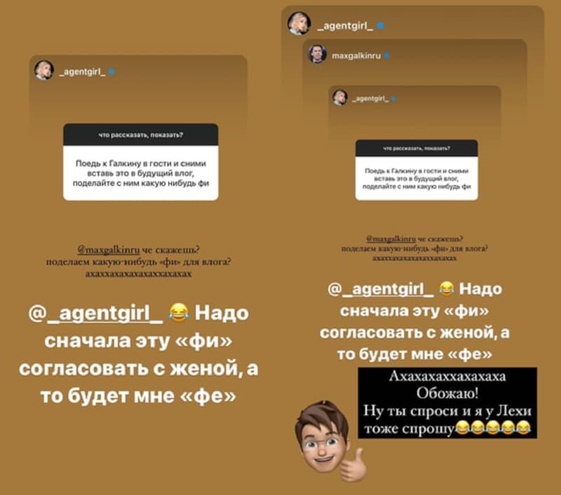 """«Будет мне """"фе""""»: Галкин признался, что боится Пугачеву"""