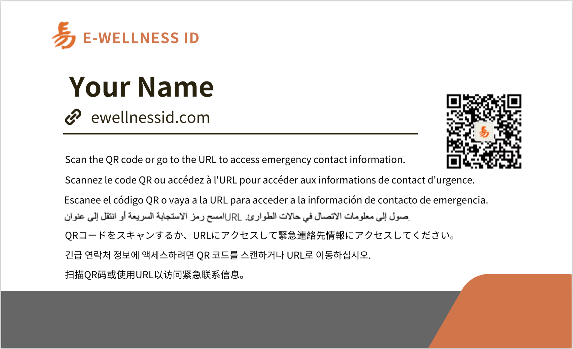 Wellness ID