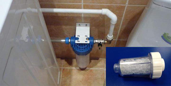 Фильтр на подачу воды для стиральной машины