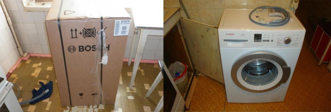 Распаковка стиральной машины