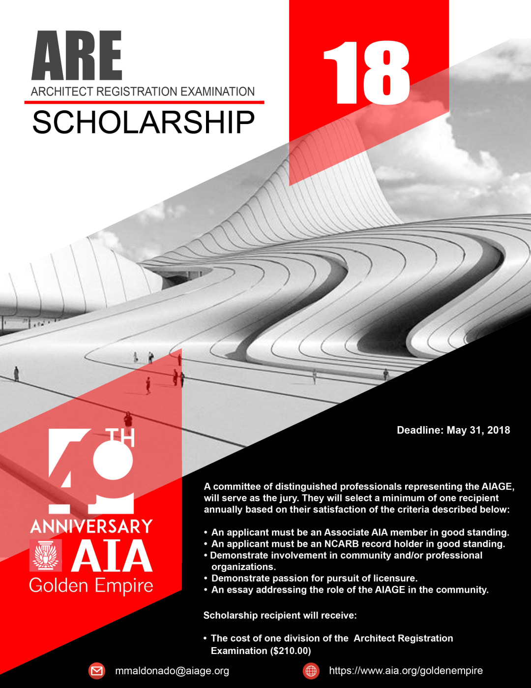 2018 AIAGE ARE SCHOLARSHIP FLYER 02