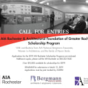 2019 Scholarship Call for Entries