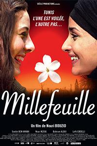 TUNISIEN GRATUIT CINECITTA FILM TÉLÉCHARGER