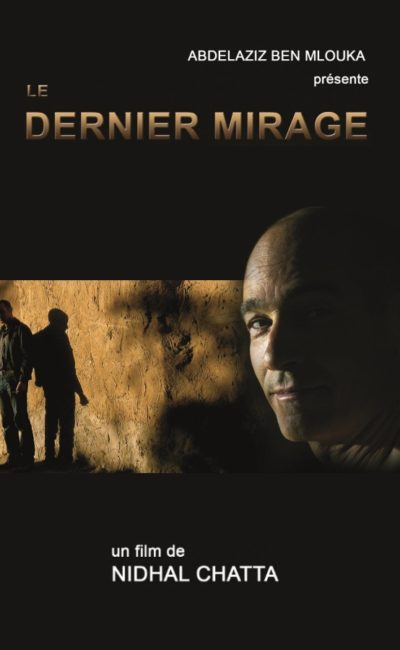 Image de Le Dernier Mirage_41