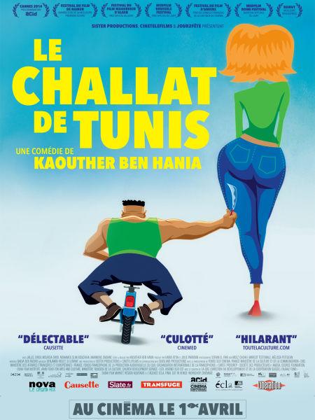 Image de Le challat de tunis_36