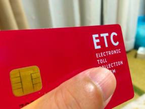 法人ETCカード