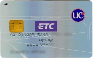 法人ETCユーシーカード