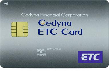 法人ETCブラックカード