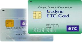 法人ETCカード セディナ・UC(クレジットなし)