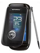 Motorola A1210 Pictures