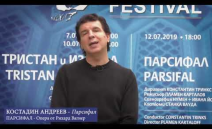 Kostadin Andreev - invitation to the audience for the Wagner Festival 2020