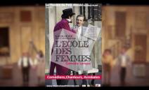 L'École des Femmes - Théâtre du Petit Monde