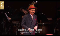Così fan tutte x The Magic Flute 女人皆如此 x 魔笛 | Opera Hong Kong 香港歌劇院 (5 Dec 2020, 7:45pm)