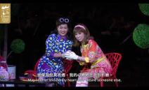Così fan tutte x The Magic Flute 女人皆如此 x 魔笛 | Opera Hong Kong 香港歌劇院 (5 Dec 2020, 3pm)