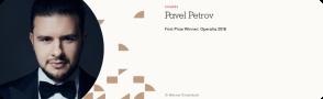 Pavel Petrov