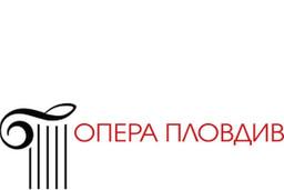State Opera Plovdiv