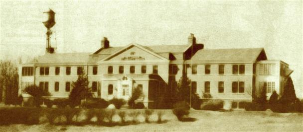 The original hospital facility