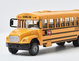 A toy school bus.