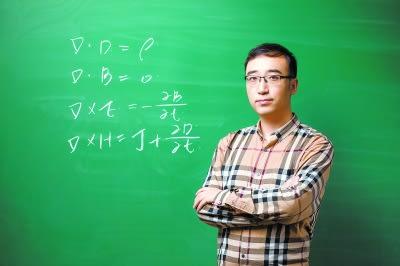 数学:李永乐老师讲黎曼猜想(3部短视频)