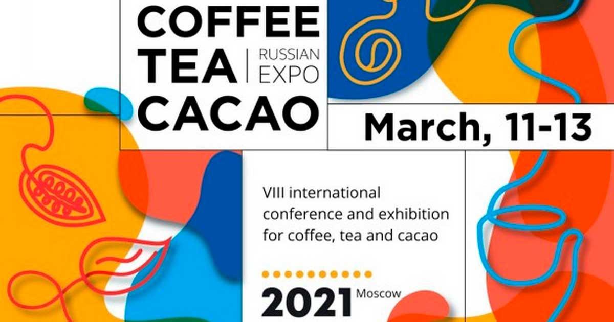 Новые горизонты для коммуникаций профессионалов кофе, чая и какао