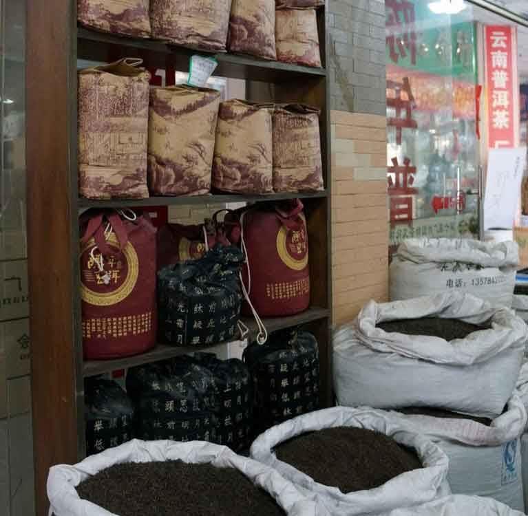 Ассортимент рынка Фанг Цун