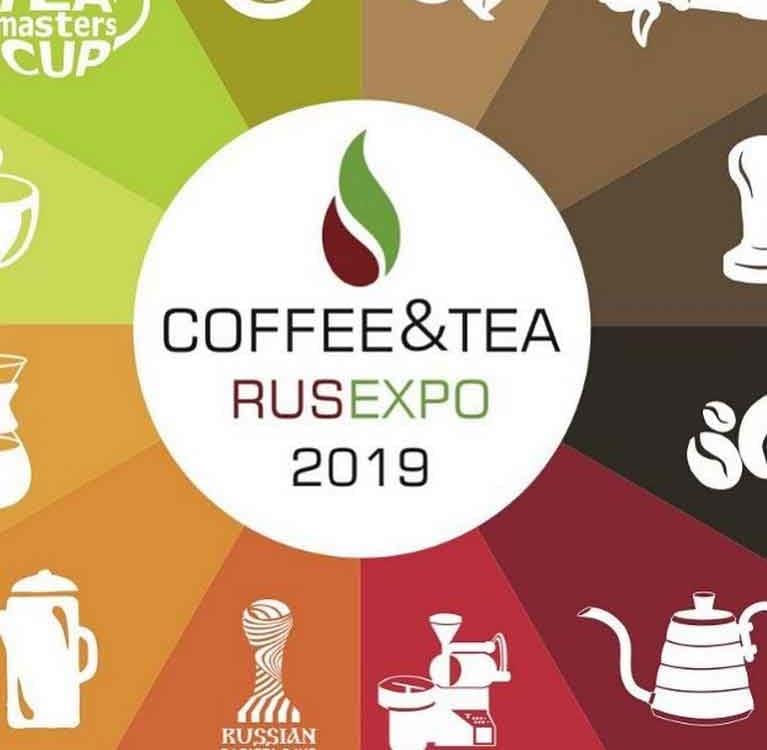 Coffee&Tea Russian Expo